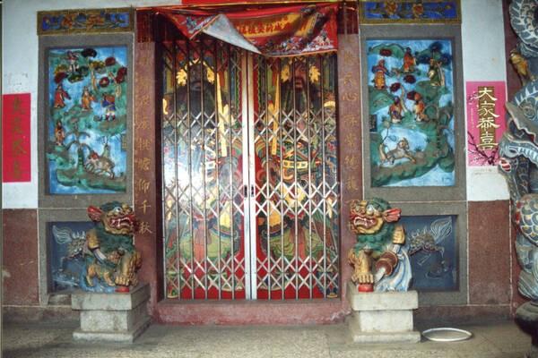 永元宮第二間舊廟