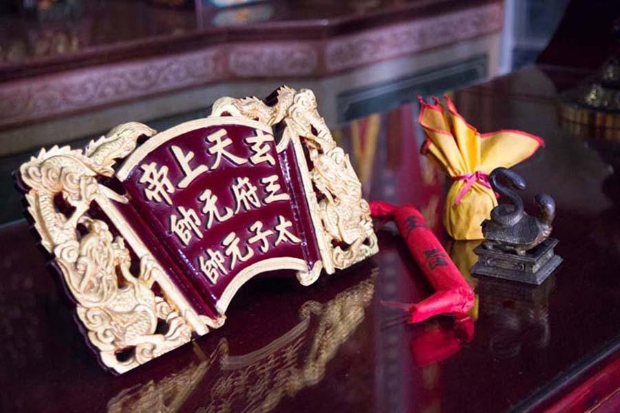 永元宮的旨、印、牌名