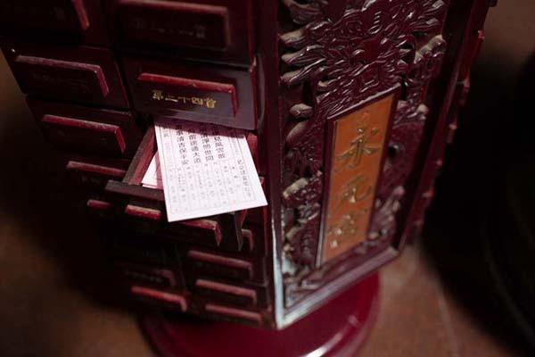 永元宮聖籤筒