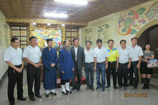 武當山理會長參訪永元宮